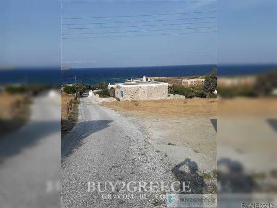 Grecia  en Cyclades Islands, Syros